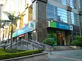 Guangzhou Tianhe Branch, Standard Chartered Bank China 20081113.jpg