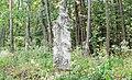 GuentherZ 2012-07-03 0051 Wolfsbrunn Bildstock Steinerner Mann.jpg