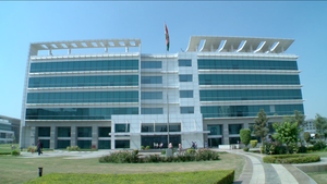 HCL Technologies - Image: HCL Tech Noida SEZ Campus