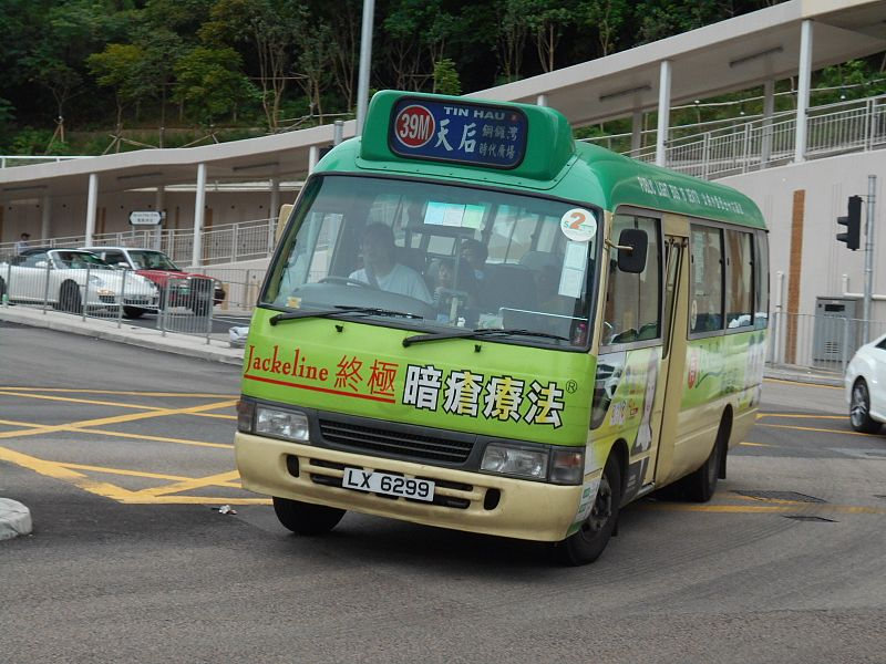 File:HKIMinibus39M LX6299.jpg