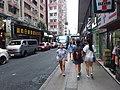 HK 石塘咀 Shek Tong Tsui 屈地街 Whitty Street August 2018 SSG 04.jpg