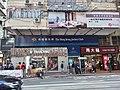 HK CWB 銅鑼灣 Causeway Bay 波斯富街 Percival Street shops HKJC Chow Tai Fook Swarovski December 2018 SSG.jpg