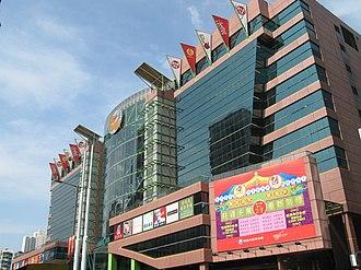 Yen Chow Street - Dragon Centre along Yen Chow Street