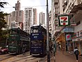 HK HV 跑馬地 Happy Valley Tram 總站 Terminus 黃泥涌道 Wong Nai Chung Road July 2020 SS2 07.jpg