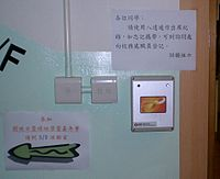 Many schools in Hong Kong use the Octopus card to record student attendance.