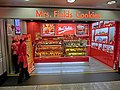 HK MTR 港鐵 上環站 Sheung Wan Station shop 菲太太曲奇餅店 Mrs Fields Cookies Nov-2013.JPG