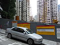 HK Mid-levels 衛城道 18-22 Castle Road construction site accident statistics sign n sidewalk carpark May-2012.JPG