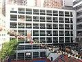 HK Mid-levels Bonham Road 聖保羅書院 Saint Paul's College 開放日 Exhibition Day courtyard facade Nov-2011.jpg