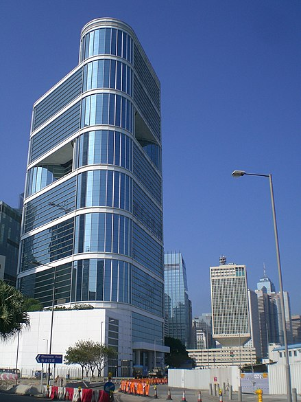CITIC Tower from Lung Wui Road. HK Queensway Citic Tower Lung Wui Road Blue Sky 1.JPG