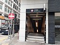 HK SW 上環 Sheung Wan 禧利街 Hillier Street MTR Station exit entrance Connaught Road Central morning February 2020 SS2 01.jpg