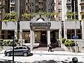 HK SYP 西環 Sai Ying Pun 409 Queen's Road West Elegant Garden September 2020 SS2 01.jpg