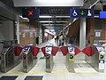 HK Shek Mun MTR Station evening interior payment gates Sept-2012.JPG