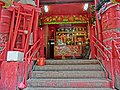 HK Shek Tong Tsui 屈地街 Whitty Street Wing Wah Mansion 天福慈善社 red Temple stairs April 2013.JPG