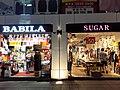 HK TST 尖沙咀 Tsim Sha Tsui 彌敦道 Nathan Road 栢麗大道購物區 Park Lane Shopper's Boulevard night July 2020 SS2 06.jpg