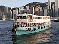 HK TST 尖沙咀 Tsim Sha Tsui 梳士巴利花園 Salisbury Garden public piers 維多利亞港 Victoria Harbour 黃昏 evening June 2020 SS2 31.jpg