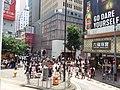 HK Tram tour view Causeway Bay 怡和街 Yee Wo Street August 2018 SSG 01 Kai Chiu Road.jpg
