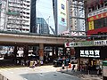 HK Tram tour view Wan Chai 軒尼詩道 Hennessy Road August 2018 SSG 22.jpg