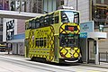 HK Tramways 170 at Ice House Street (20181212105822).jpg
