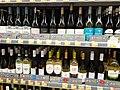 HK WC 灣仔 Wan Chai 軒尼詩道 308 Hennessy Road 集成中心 C C Wu Building basement ParknShop Supermarket goods bottled wines September 2020 SS2 14.jpg