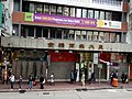HK Wan Chai 軒尼詩道 Hennessy Road Gold Goose Commercial Building Nov 2016 Lnv2.jpg