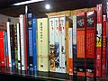 HK Wan Chai Mallory Street 灣仔 Comix Home Base 動漫基地 Library bookcase bookbacks Oct-2013 B02.JPG