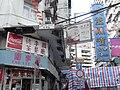HK Yaumatei 北海街 Pak Hoi Street near Temple Street 桃李園 Tao Li Yuen 大發蔴雀 shop sign.jpg