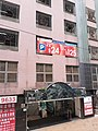 HK tram 148 view Sai Ying Pun Des Voeux Road West near Whitty Street October 2020 SS2 02.jpg