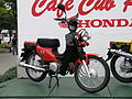 HONDA CrossCub CC110 at CafeCub Party in Kyoto 2013 01.JPG