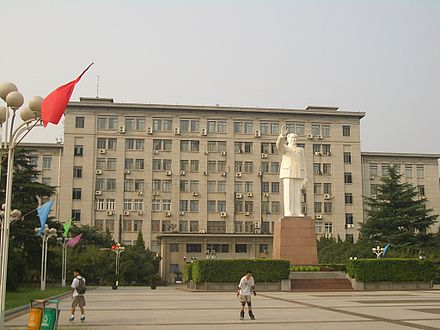 Huazhong University of Science and Technology HUST-Main-building-4111.jpg