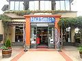 H & J Smith Remarkables Park.JPG