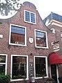 Haarlem - Breestraat 26.jpg