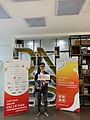 Hackathon2020-nam.jpg