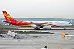 Hainan Airlines, B-1096, Airbus A330-343 (47578570092).jpg