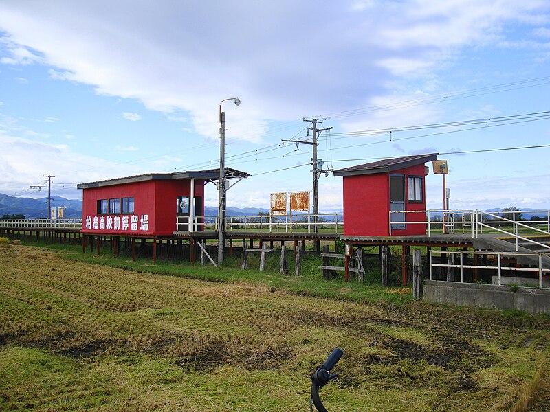 File:Hakunōkōkōmae station03.JPG