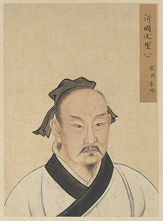 Zisi - As depicted in Half Portraits of the Great Sage and Virtuous Men of Old (至聖先賢半身像), housed in the National Palace Museum