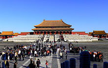 Hall of Supreme Harmony.JPG