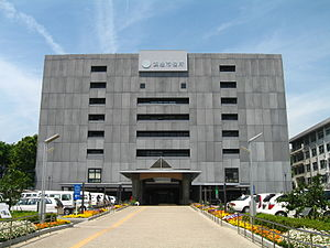 Hamamatsu City Office.jpg