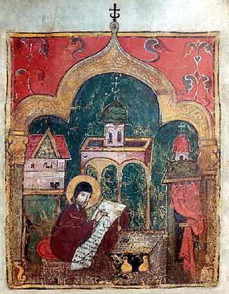 "George Hamartolos - ""George the Monk at work"", an early 14th-century miniature from Tver"