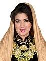 Hana Hasanah Fadel, 2016.jpg