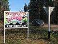 Haradok District, Belarus - panoramio.jpg