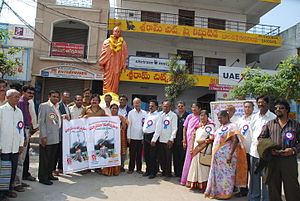 Harita Kata - Prof Dr N N Murthy, Crusader of Paryavaran Kavitodyamam, M Rama Rao of Kadhakelli magazine along with other prominent writers, poets paying tributes to Sripada Subramanya Sastry before his statue along with Harita Kata banner during Telugu Short Story Centenary Celebrations at Rajahmundry(India)on 24 January 2010