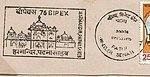 Harmandir Patnasaheb Postmark.jpg
