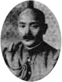 Hashimoto Toranosuke.png