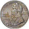 Hawaii sesquicentennial half dollar commemorative obverse.jpg