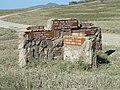 Hell's Gate National Park, Kenya - panoramio.jpg