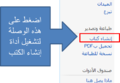 Help-Books-Arabic 1.png