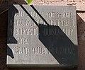 Henri Gabrielyan's plaque.JPG