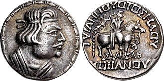 "Heraios - Silver tetradrachm of Kushan king Heraios in Greco-Bactrian style. Obv: Bust of Heraios, with Greek royal headband. Rev: Horse-mounted King, crowned with a wreath by the Greek goddess of victory Nike. Greek legend: ΤΥΡΑΝΝΟΥΟΤΟΣ ΗΛΟΥ - ΣΑΝΑΒ - ΚΟϷϷΑΝΟΥ ""The Tyrant Heraios, Sanav (meaning unknown), of the Kushans""."