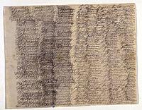 Έμμα Χάουκ, Brief an den Ehemann, 1909, από τη συλλογή Πρίντσχορν