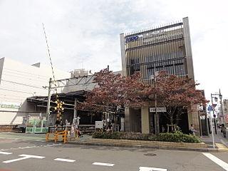 Higashi-fuchū Station Railway station in Fuchū, Tokyo, Japan